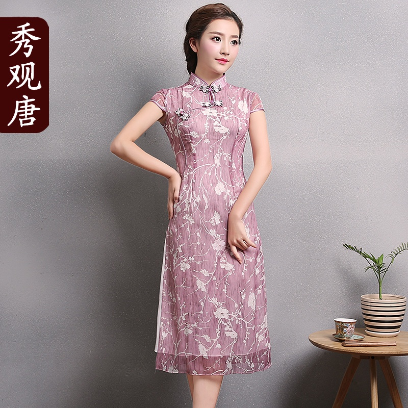 Beautiful White Flowers Qipao Cheongsam Dress