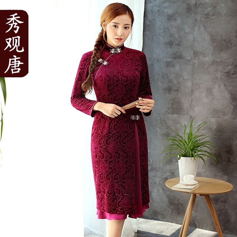 Pleasing Claret Velvet Ao Dai Qiapo Cheongsam Dress