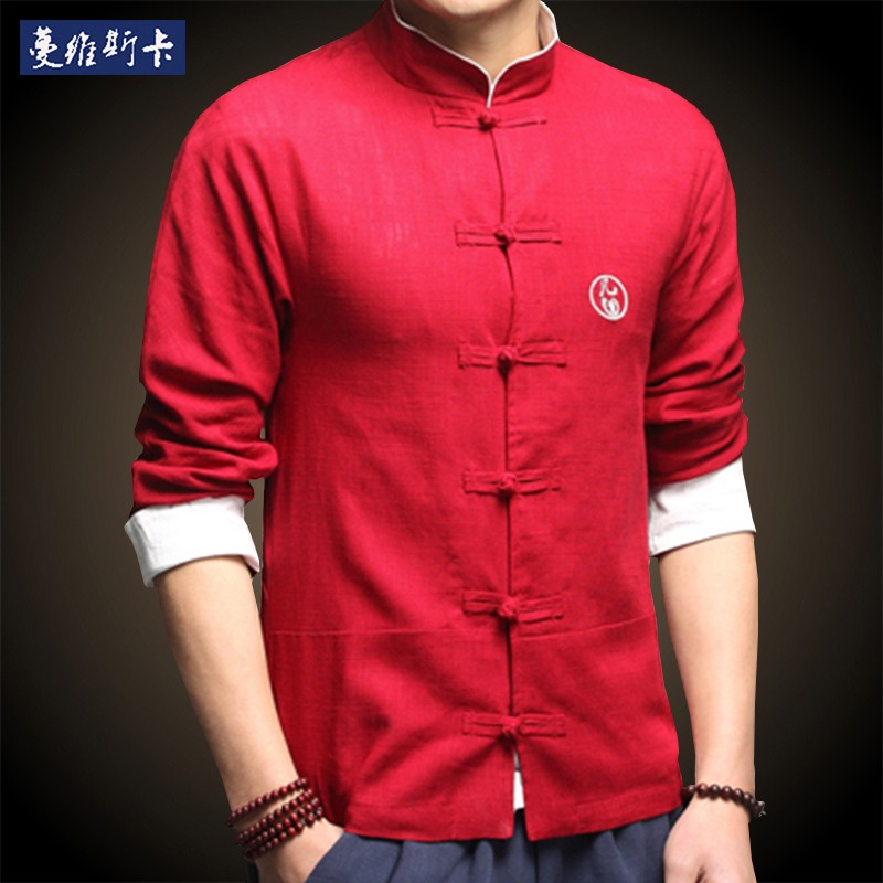 Handsome Linen Frog Button Chinese Shirt - Claret