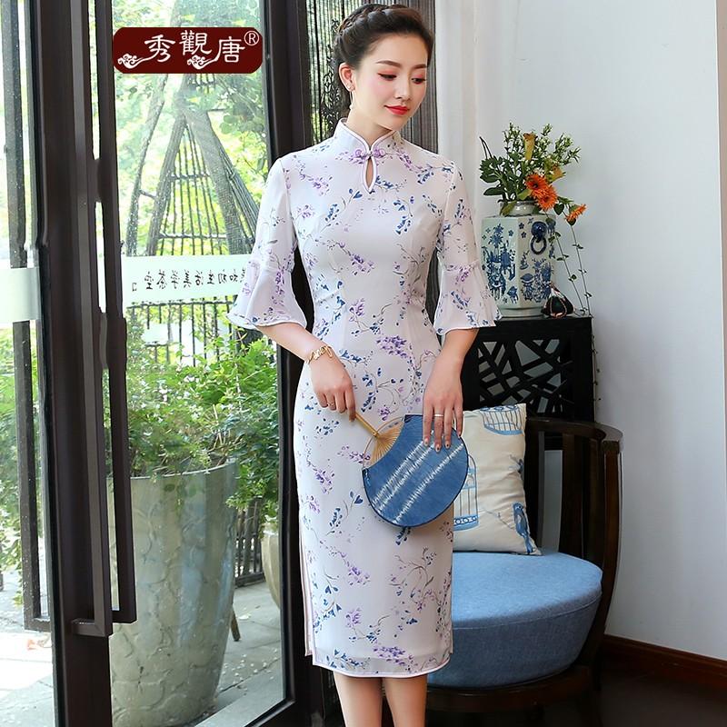 Bell Sleeve Modern Chiffon Qipao Cheongsam Dress