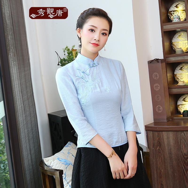 Elegant Embroidery Cheongsam Qipao Chinese Shirt