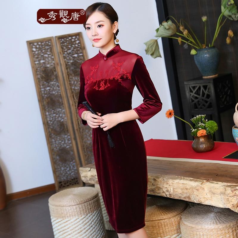Lovely Modern Velvet Cheongsam Qipao Dress - Claret