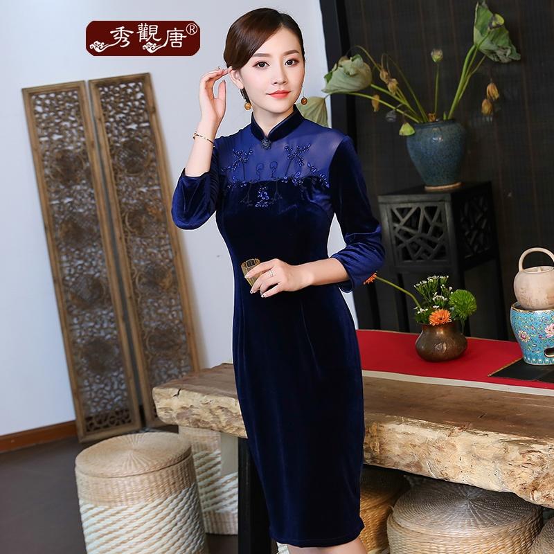 Lovely Modern Velvet Cheongsam Qipao Dress - Blue