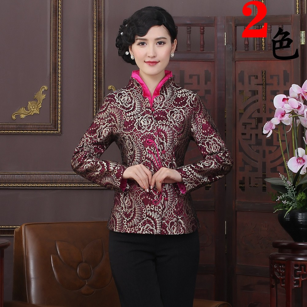Mandarin Collar Open Neck Jacquard Chinese Jacket - Purple