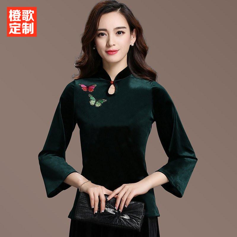 Charming Velvet Qipao Cheongsam Chinese Shirt - Green