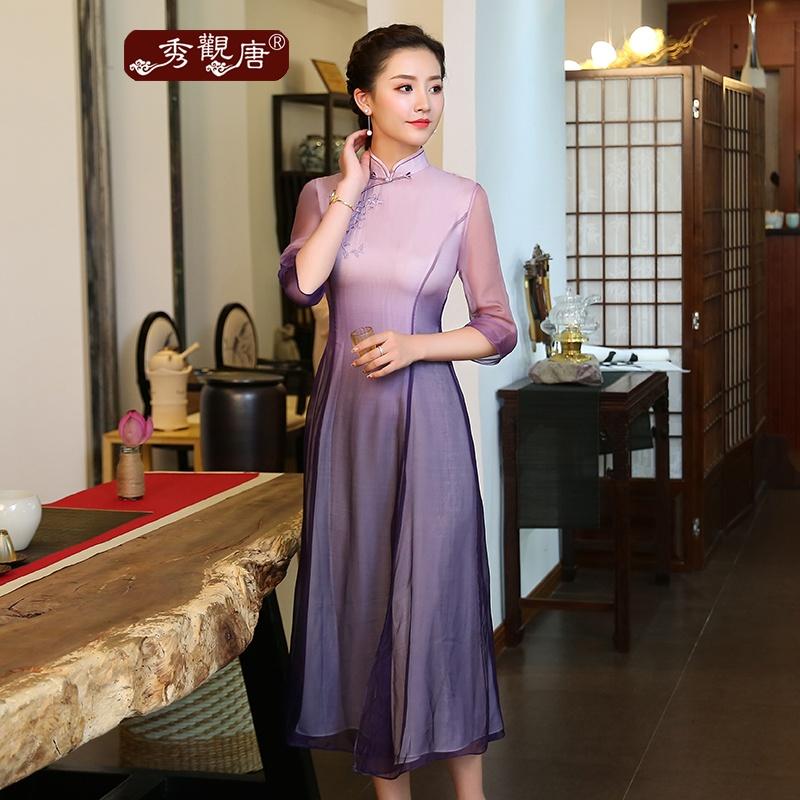 4d29d8c969c Gradient Purple Chiffon Ao Dai Qipao Cheongsam Dress - Qipao ...