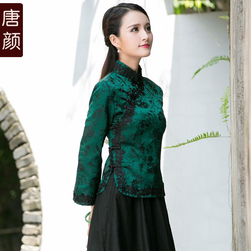 Attracting Green Brocade Cheongsam Qipao Jacket