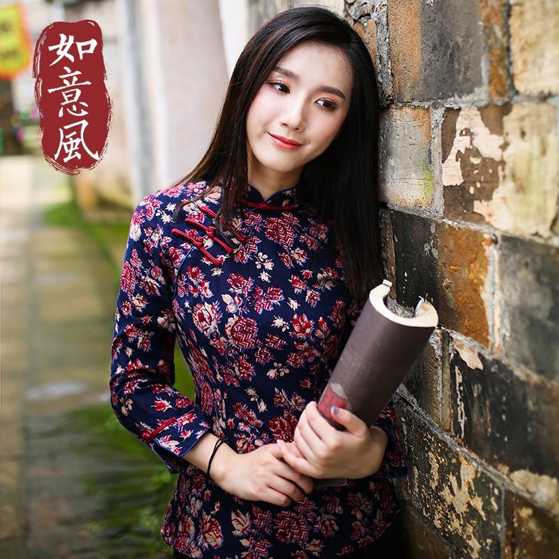 Sweet Floral Print Cotton Cheongsam Qipao Shirt