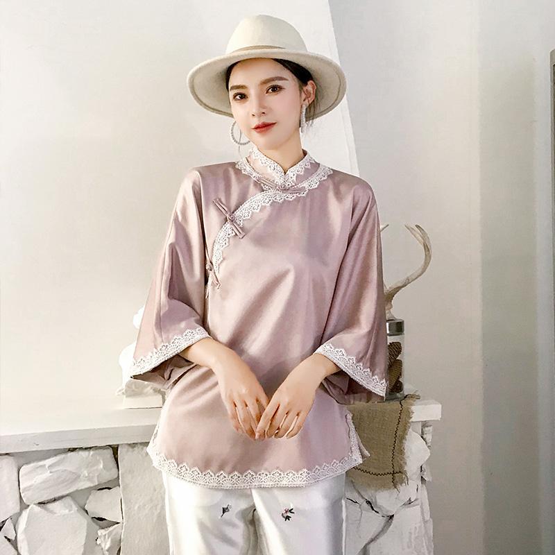 Attractive Wide Cuff Sleeve Cheongsam Qipao Blouse