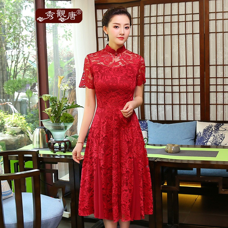 Red Lace Attractive Qipao Cheongsam Chinese Dress