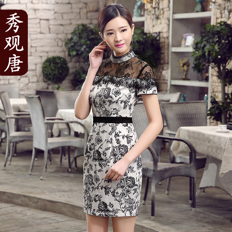 Modern Lace Stitched Chinese Dress Cheongsam Qipao