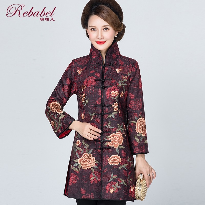 Gorgeous Roses Embroidery Chinese Style Jacket - Claret