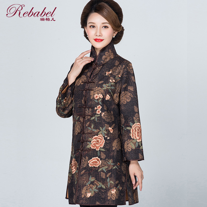 Gorgeous Roses Embroidery Chinese Style Jacket - Brown