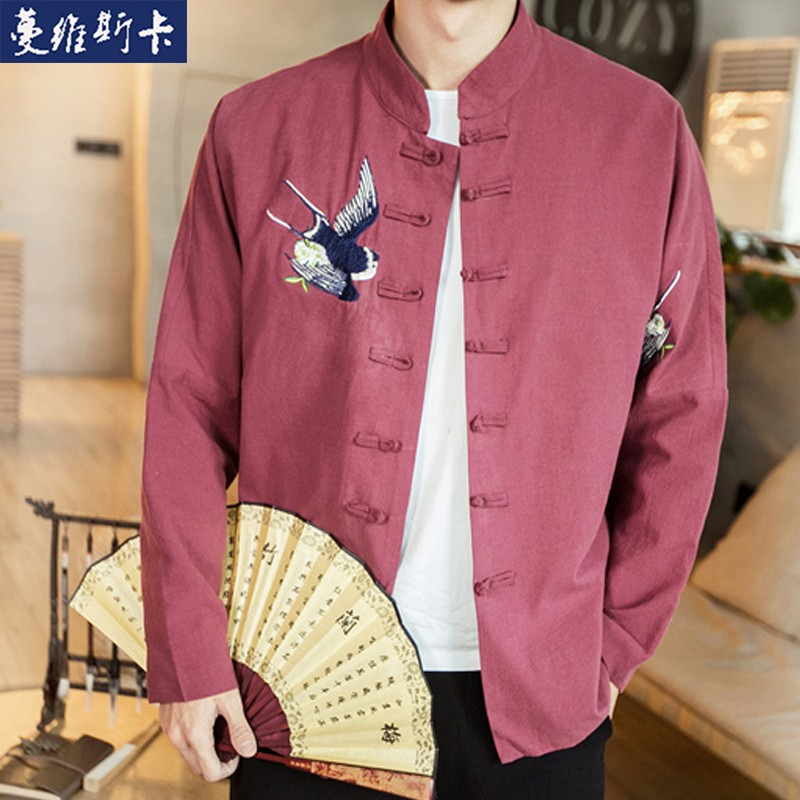 Double Swallows Embroidery Frog Button Jacket - Red