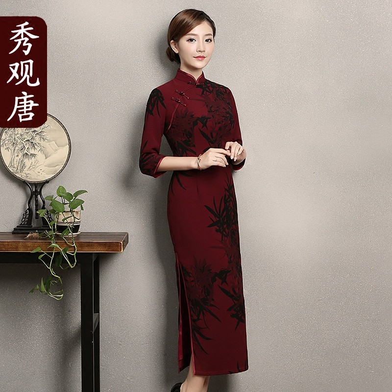 Attractive Bamboo Print Qipao Cheongsam Dress