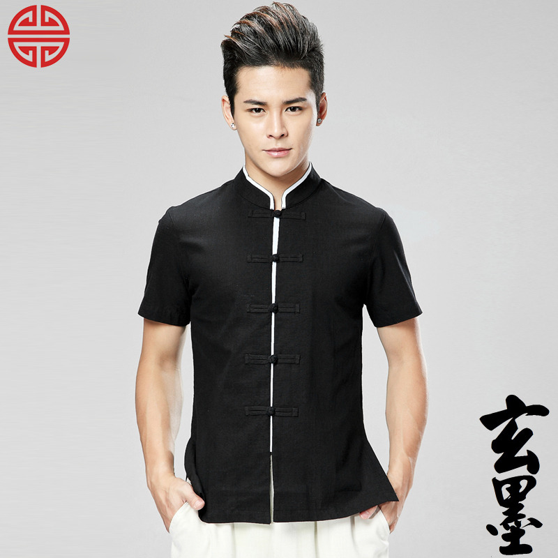 3309337b315c7 Handsome Frog Button Cotton Chinese Tang Shirt - Black .