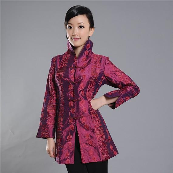Mandarin Style Elegant Purple Long Jacket