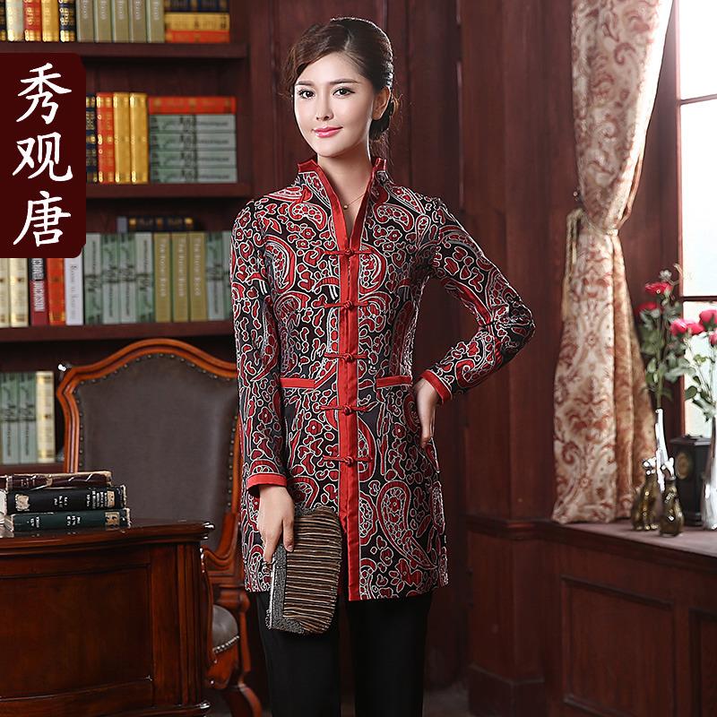f7c6802ca Wonderful Paisley Pattern Chinese Tang Jacket - Chinese Jackets ...