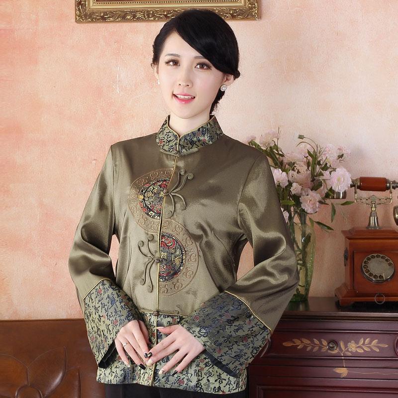 8d27118a2 Fantastic Traditional Chinese Tang Jacket - Dark Green - Chinese ...