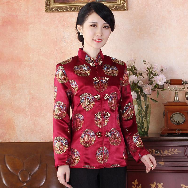 Adorable Brocade Traditional Tang Jacket - FU Claret