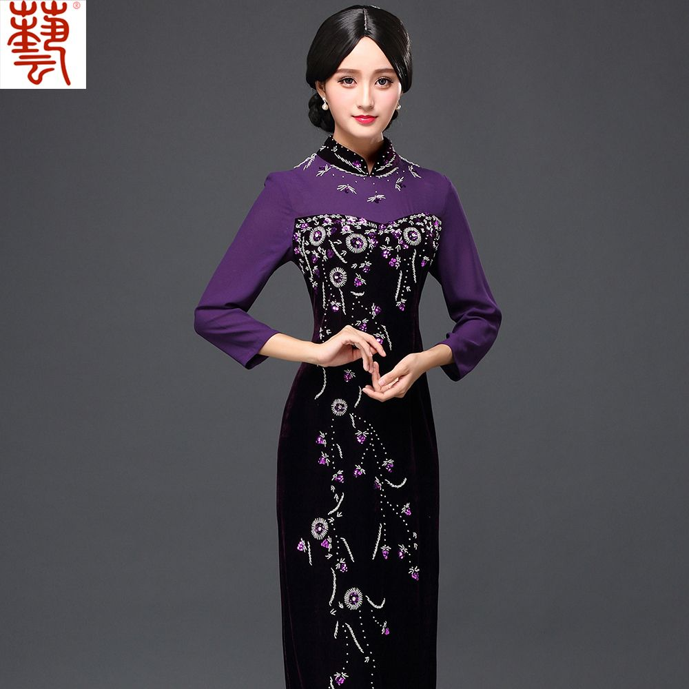 Charming Beaded Velvet Qipao Cheongsam Dress - Purple