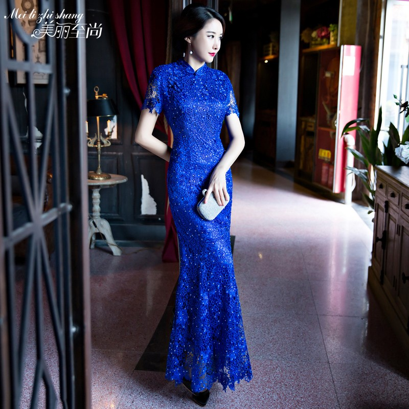 Gorgeous Blue Lace Qipao Cheongsam Chinese Fishtail Dress