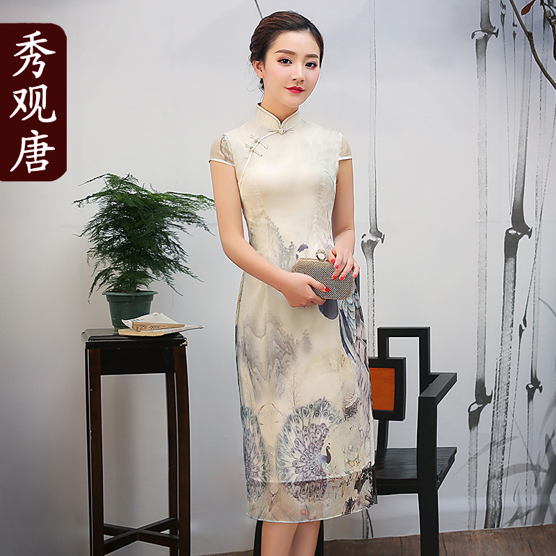 Fetching Peacock Print Qipao Cheongsam Dress