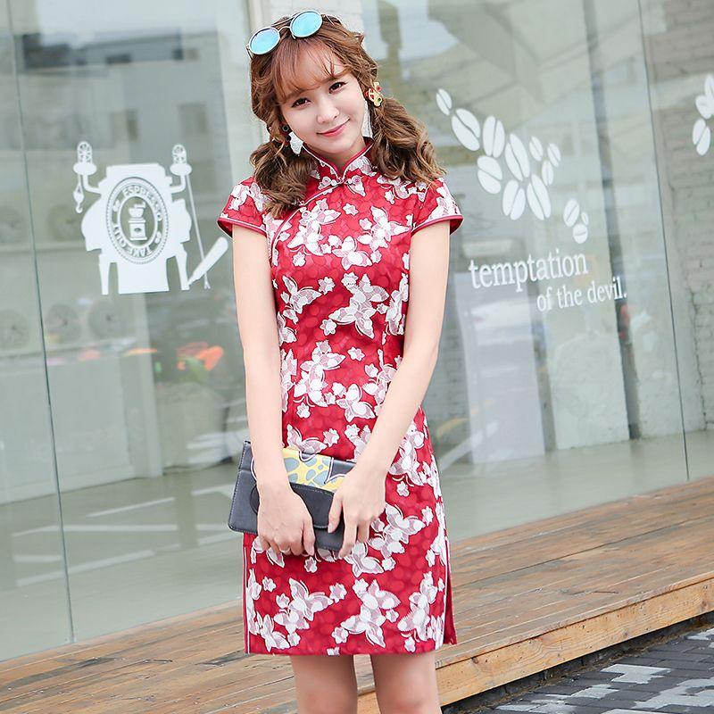 Delightful Butterflies Chinese Dress Qipao Cheongsam