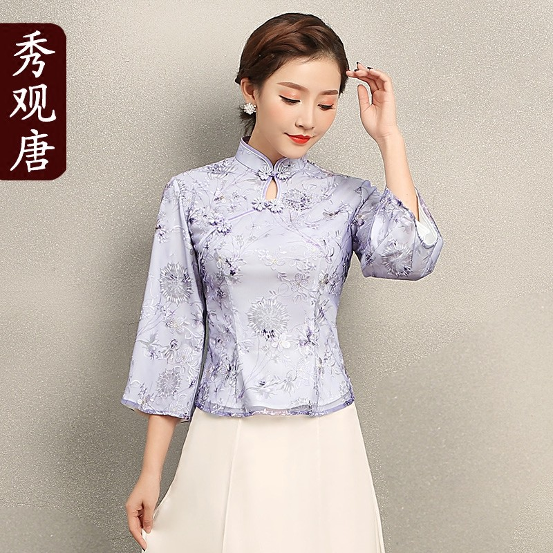 Endearing Embroidery Lace Chinese Qipao Cheongsam Shirt