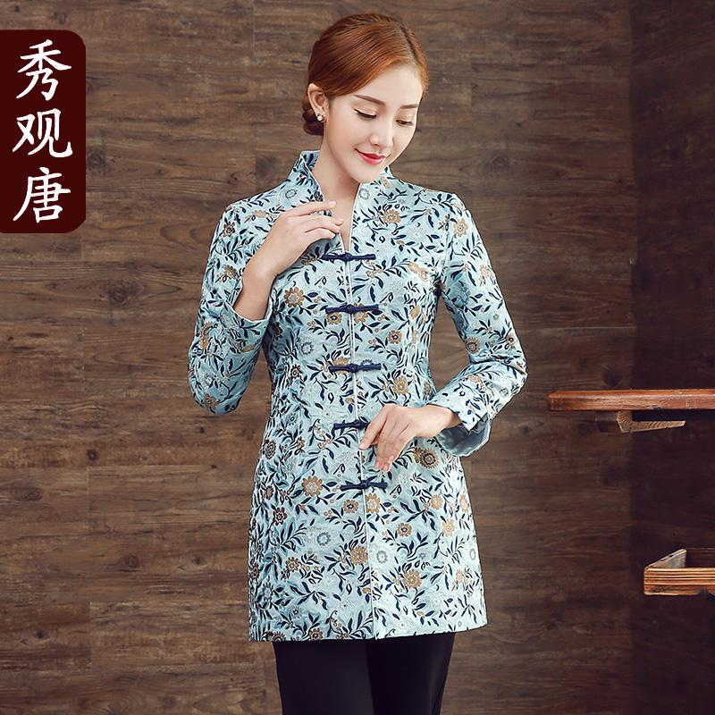 Elegant Open Neck Frog Button Mandarin Style Jacket