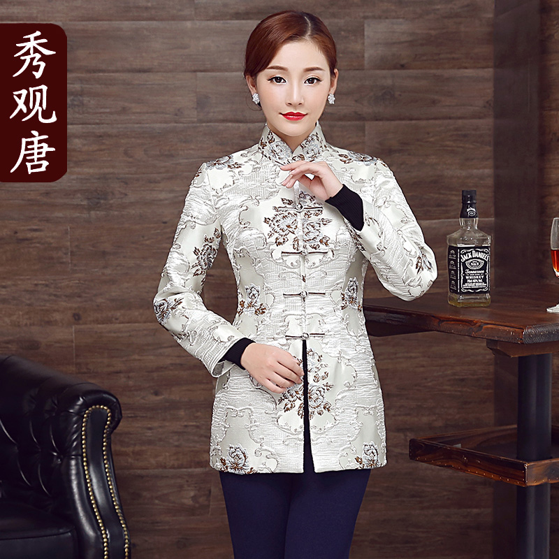 Wonderful Rose Jacquard Frog Button Mandarin Jacket - Blue