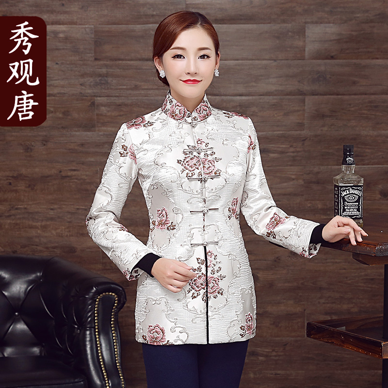 Wonderful Rose Jacquard Frog Button Mandarin Jacket - Pink
