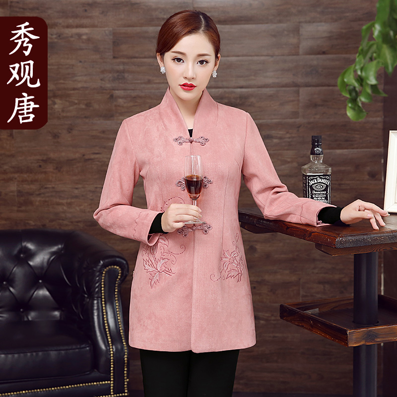 Attractive Embroidery Long Mandarin Frog Button Jacket