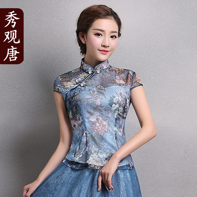 Gorgeous Floral Print Short Cheongsam Qipao Shirt