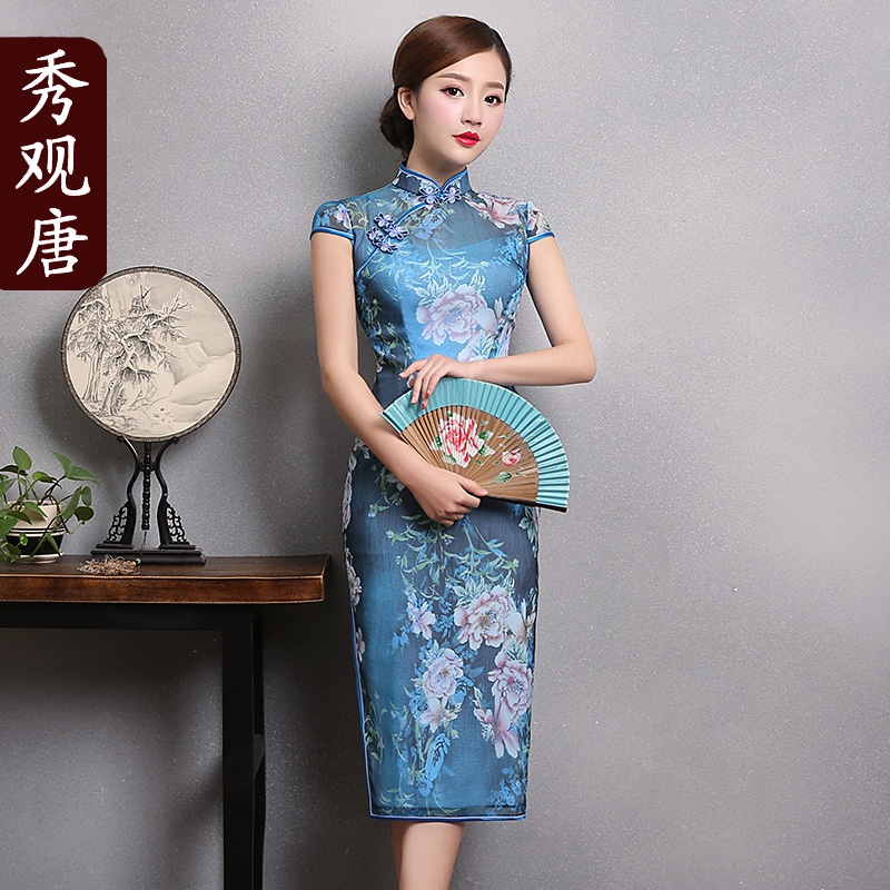Attractive Peony Flowers Qipao Cheongsam Dress