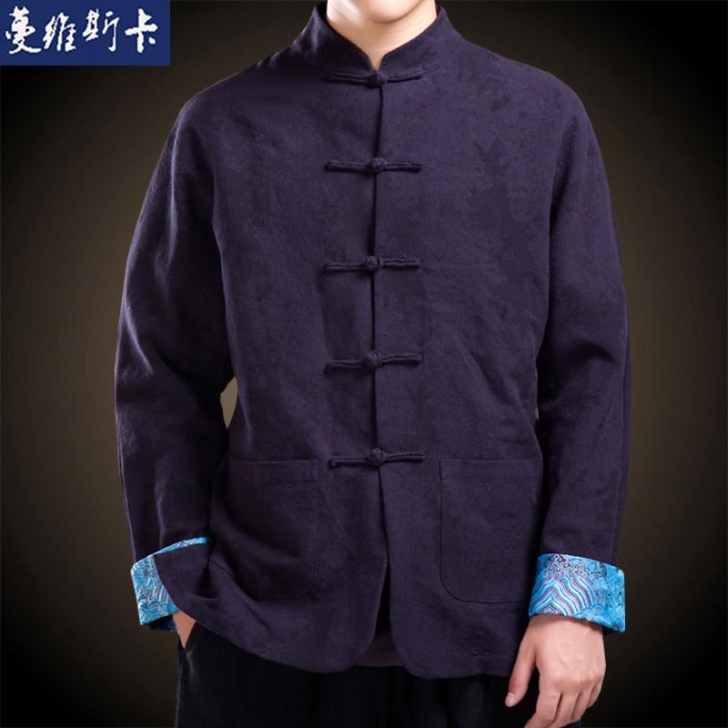Impressive Cotton Blend Frog Button Jacket - Navy