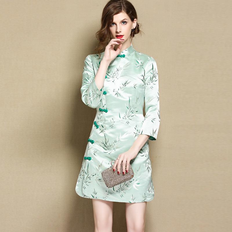 Pretty Floral Jacquard Qipao Cheongsam Chinese Dress