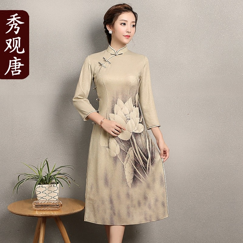 Refined Lotus Print Mid-calf Qipao Cheongsam Dress