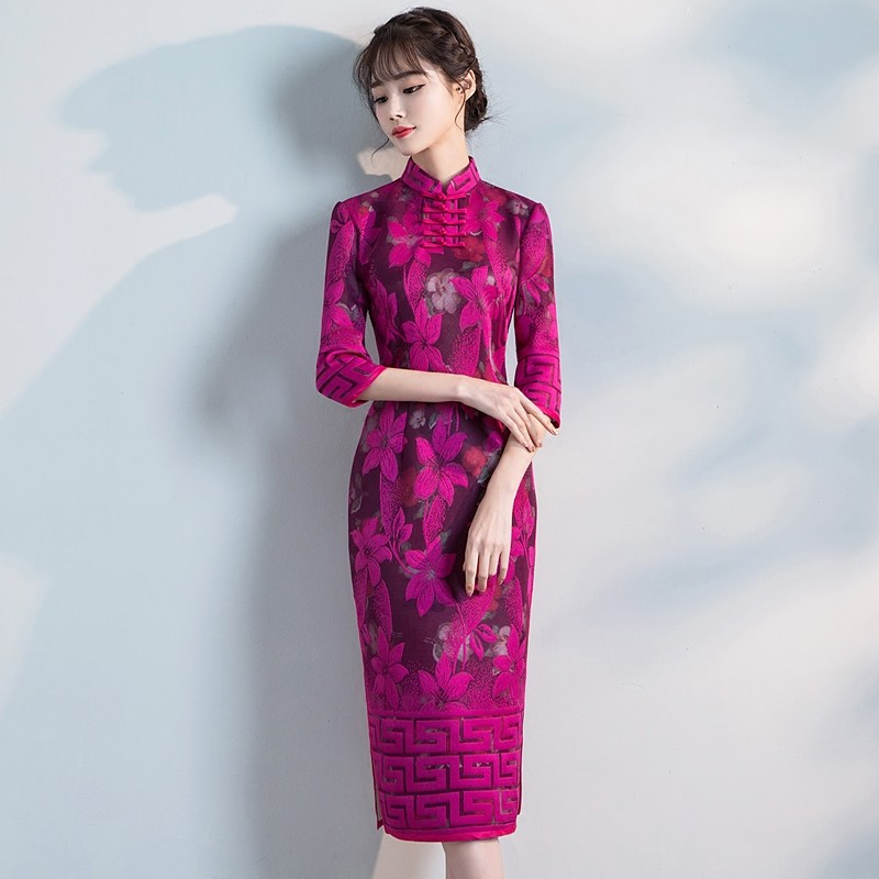 Pleasant Embroidery Lace Qipao Cheongsam Dress - Pink
