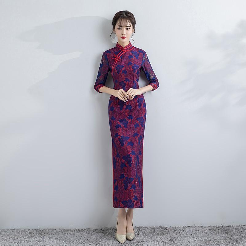 Blue Butterflies Lace LongQipao Cheongsam Chinese Dress