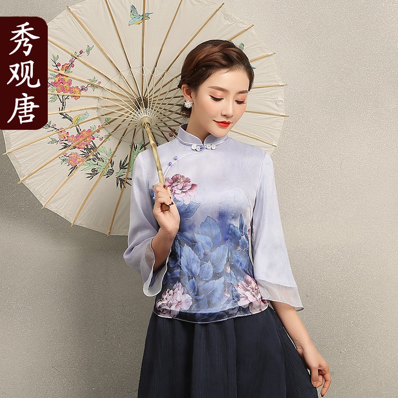 Fascinating Peony Flowers Qipao Cheongsam Shirt