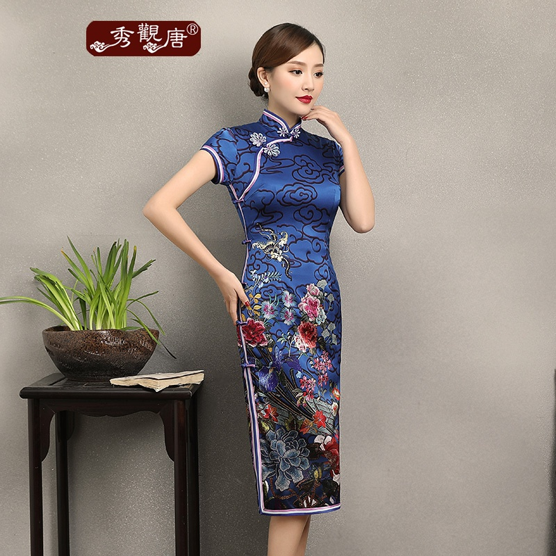 Remarkable Floral Print Heavy Silk Qipao Cheongsam Dress