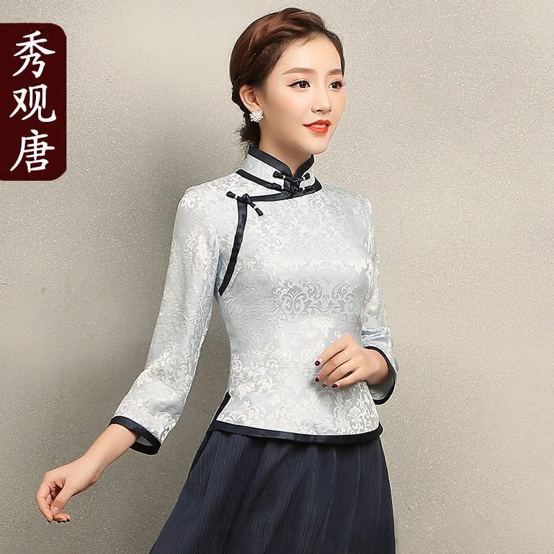 Fetching Silk Paisley Jacquard Qipao Cheongsam Shirt