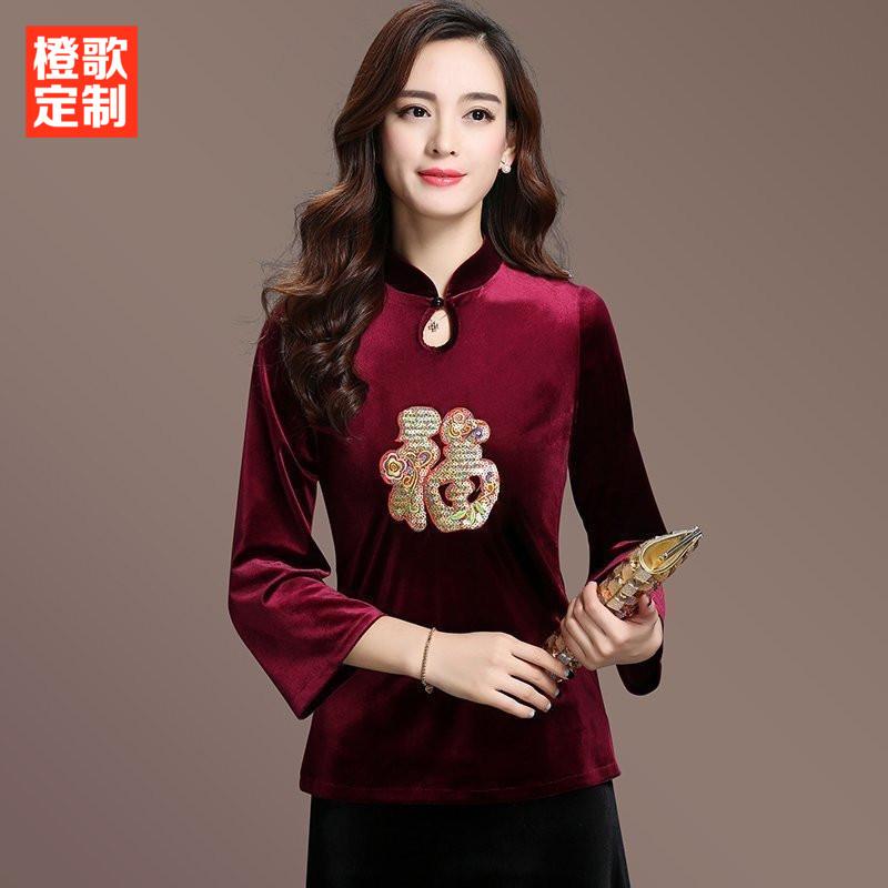 Fu Embroidery Velvet Chinese Qipao Cheongsam Shirt - Claret