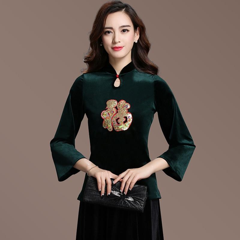 Fu Embroidery Velvet Chinese Qipao Cheongsam Shirt - Green
