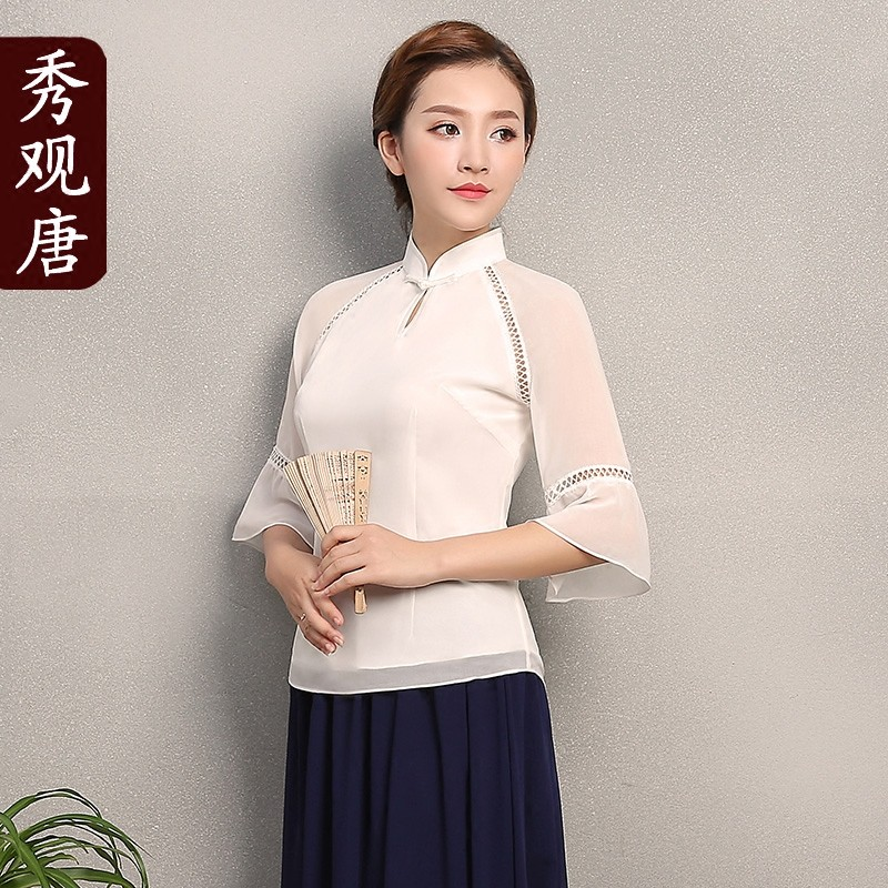 Sweet Modern Stand-up Collar White Oriental Blouse