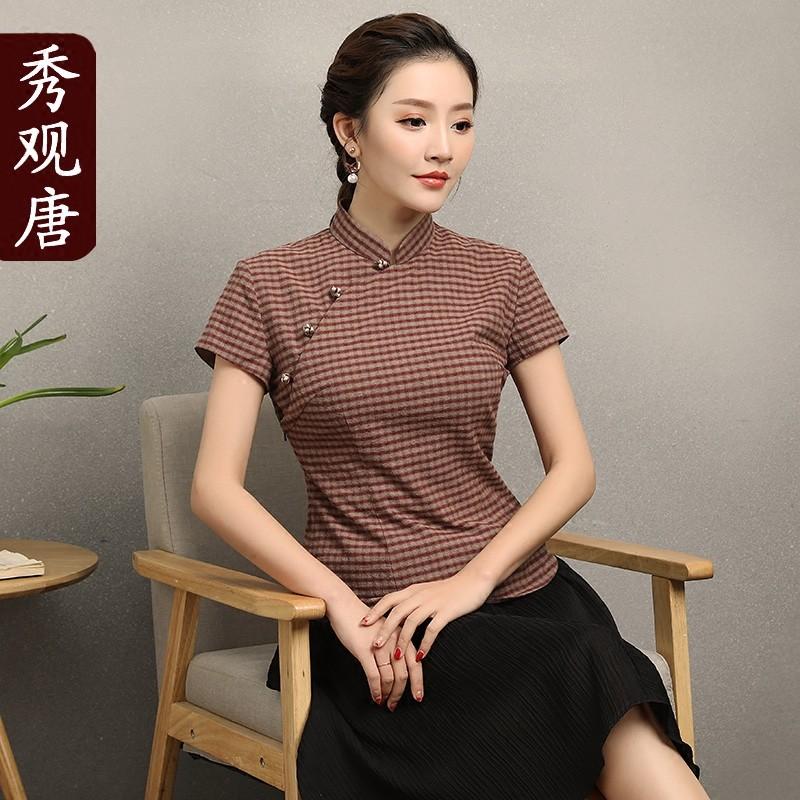 Elegant Plaid Short Chinese Qipao Cheongsam Shirt