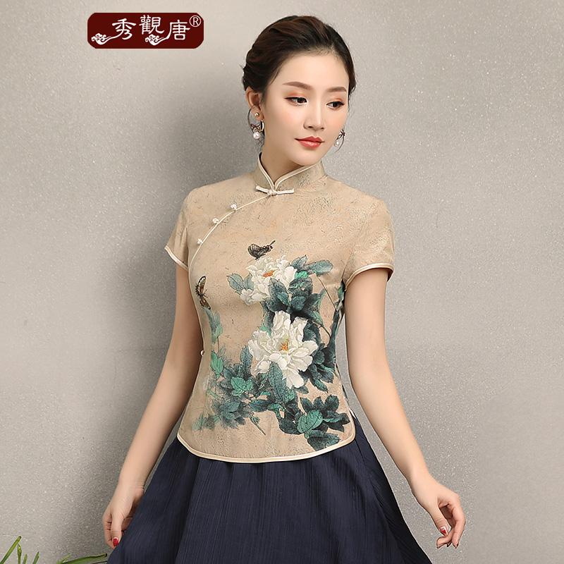 Happy Butterflies Print Silk Cheongsam Qipao Shirt