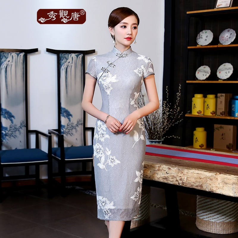 Pretty Lace Mid-calf Cheongsam Qipao Dress