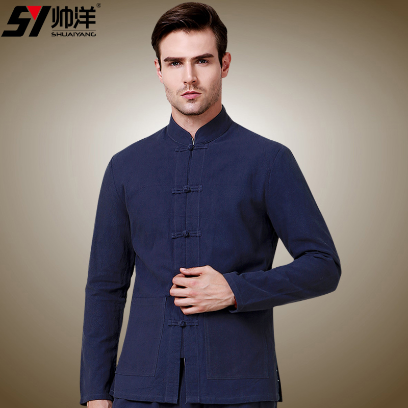 Fetching Frog Button Chinese Shirt With Pockets - Dark Blue